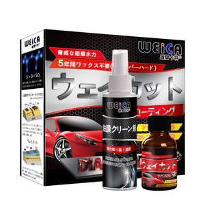 维尔卡特日本原装进口至尊纳米镀晶套装3年款